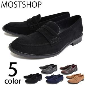 ローファー メンズ カジュアルシューズ コインローファー 靴 短靴 シューズ ビジネスシューズ スリッポン ローカット|mostshop