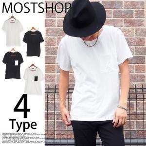 Tシャツ メンズ 半袖 ビッグシルエット ポケT 無地 ゆるTシャツ カットソー ポケット付 ビッグTシャツ ロング丈 クルーネック 黒 ブラック 白 ホワイト mostshop