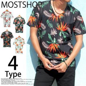 Tシャツ メンズ 半袖Tシャツ ボタニカル柄 メッシュ プリントTシャツ Vネック カットソー mostshop