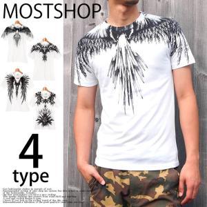 メンズ半袖Tシャツ 孔雀 グラフィック ホワイト クルーネック ティーシャツ Vネック 半袖 カットソー mostshop