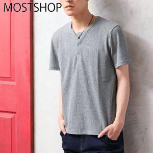 Tシャツ メンズ 半袖 無地 7分袖 カットソー ヘンリーネック Tシャツ 七分袖 mostshop