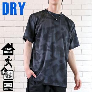 Tシャツ メンズ 半袖 カットソー 吸汗速乾 ドライメッシュ 総柄 クルーネック ティーシャツ ロゴ 文字 アメカジプリント|mostshop