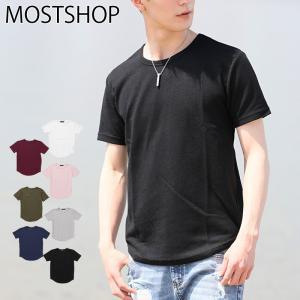Tシャツ メンズ 半袖 2重織 無地 クルーネック カットソー インナー トップス 裾ラウンド ティーシャツ サーマル|mostshop