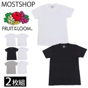 FRUIT OF THE LOOM フルーツ オブ ザ ルーム 2枚セット パックTシャツ 半袖Tシャツ 無地 クルーネック スタンダード ベーシック 男女兼用 ユニセックス 2点組み|mostshop