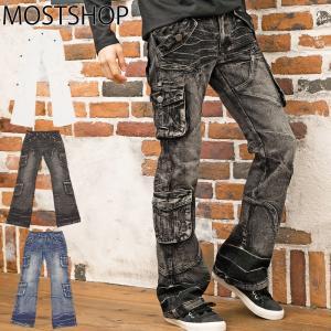 デニム メンズ ジーンズ ブーツカット ローライズ ダメージ デニムパンツ ユーズド加工 ホワイト ボトムス フレアシルエット|mostshop