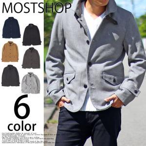 コート テーラードジャケット メンズ シングルコート ラウンドカラー ピーコート Pコート コート メルトンウール 秋冬|mostshop