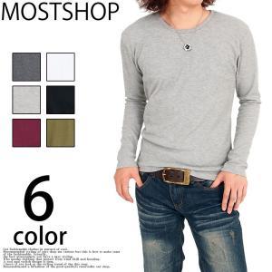 ロングTシャツ メンズ ロンT ワッフルTシャツ サーマル 無地 長袖Tシャツ トップス mostshop