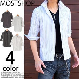 シャツ メンズ シャツ ストライプ ボタンダウン ドレスシャツ 長袖|mostshop