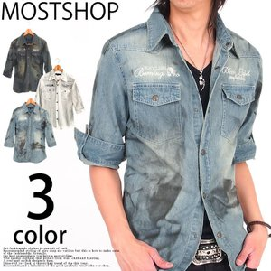 7分袖 半袖 デニムシャツ メンズ ロールアップ|mostshop