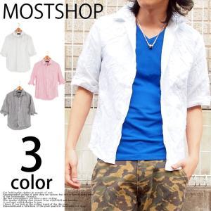 シャツ メンズ ダンガリーシャツ シャンブレーシャツ 襟ワイヤー 袖ワイヤー しわ加工 7分袖|mostshop