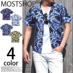 アロハシャツ メンズ 半袖 カジュアルシャツ 半袖シャツ 花柄 フラワー 日本製 国産 ボタニカル 開襟 オープンカラー 綿100%|mostshop