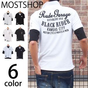 ポロシャツ メンズ 2点セット set 半袖 刺繍 鹿の子 ポロシャツ 無地 7分袖 Tシャツ レイヤード トップス カットソー 文字 ロゴ プリント メンズファッション|mostshop