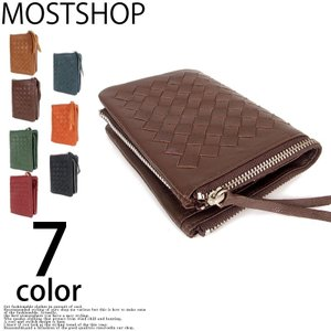 二つ折り財布 メンズ 二つ折り財布 本革 レザー サイフ 財布 編み込み|mostshop