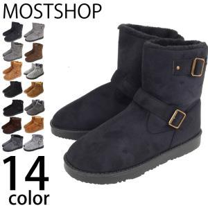 ムートンブーツ メンズ 靴 ブーツ エンジニアブーツ ショートブーツ 裏ボア 裏起毛 サイドジップブーツ 無地 秋冬 暖か 防寒 ファスナー|mostshop