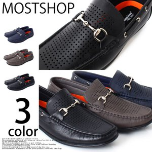 ドライビングシューズ メンズ カジュアルシューズ ローファー ローカット モカシン 短靴 靴 メッシュ ビット 春 夏 メンズファッション|mostshop