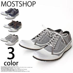 カジュアルシューズ メンズ 靴 スニーカー デニム スウェット フェイクレザー ビンテージ加工 レースアップ 短靴 ローカット|mostshop
