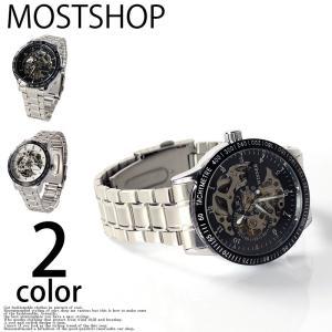 腕時計 メンズ 腕時計 自動巻き スケルトン mostshop