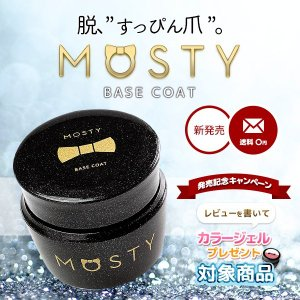 MOSTY GEL