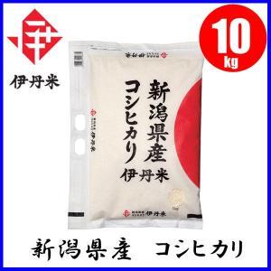 お米 伊丹米 新潟県産 こしひかり 10kg...