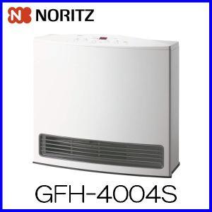 ガスファンヒーター ノーリツ GFH-4004S 都市ガス用 プロパンガス LPガス用 スノーホワイト ガスヒーター 暖房器具|mot-e-gas
