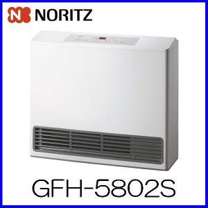 ガスファンヒーター ノーリツ GFH-5802S 都市ガス用 プロパンガス(LPガス)用 スノーホワイト ガスヒーター 暖房器具|mot-e-gas