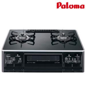 ガスコンロ PA-A64WCK パロマ テーブルコンロ 都市ガス用 プロパンガス用 ハイパーガラスコ...