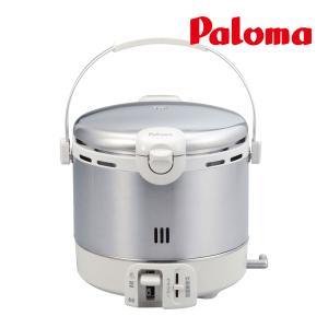 パロマ ガス炊飯器 PR-09EF  ステンレスタイプ セパレート 炊飯能力:0.18L〜0.9L(...