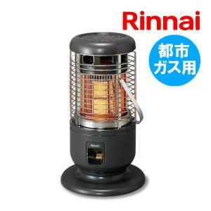 ガスストーブ リンナイ R-1290VMS3(A) 都市ガス...