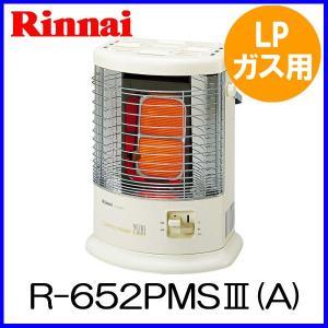 ガスストーブ R-652PMS3(A) プロパンガス用 リンナイ 暖房器具 ガス赤外線ストーブ|mot-e-gas
