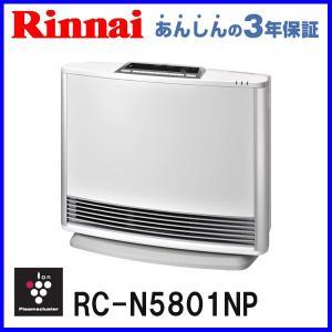 ガスファンヒーター リンナイ RC-N5801NP ホワイト 都市ガス用 プロパン(LPガス)用  暖房器具|mot-e-gas