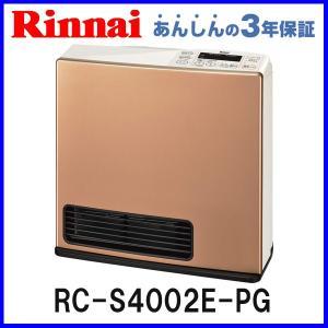 ガスファンヒーター リンナイ RC-S4002E-PG ピンクゴールド色 都市ガス12A/13A用 プロパンガス(LPガス)用 暖房器具 生活用品  通販|mot-e-gas