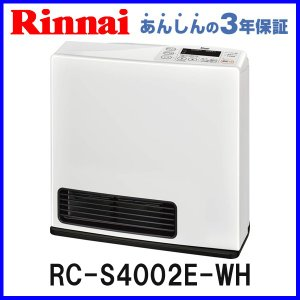 ガスファンヒーター リンナイ RC-S4002E-WH ホワイト色 都市ガス12A/13A用 プロパンガス(LPガス)用 暖房器具 生活用品  通販|mot-e-gas