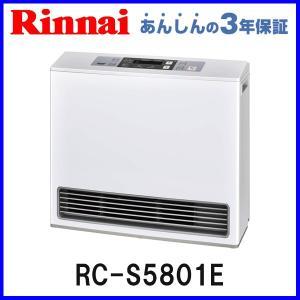 ガスファンヒーター リンナイ RC-S5801E 都市ガス用 プロパンガス(LPガス)用  暖房器具