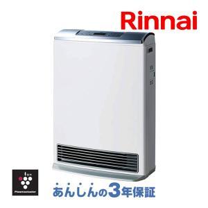 ガスファンヒーター リンナイ RC-T5801ACP PM2.5対応空気清浄機付 プラズマクラスターイオン機能付 Wiz ウィズ 人気 暖房器具|mot-e-gas