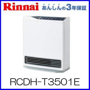 ガスファンヒーター リンナイ RCDH-T3501E  都市...