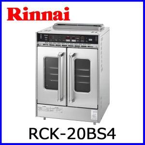 リンナイ RCK-20BS4 業務用高速オーブン(観音扉タイプ) 操作部デジタル表示 ソフト調理機能搭載|mot-e-gas