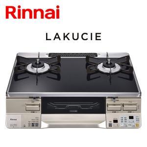 ガステーブル リンナイ LAKUCIE ラクシエ RTS65AWK1R-C ガスコンロ 都市ガス12A/13A用 LPガス/プロパンガス用|mot-e-gas