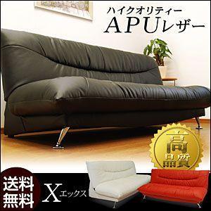 ソファベッド ソファーベッド 収納付き エックス X (XY-843)-ART mote-kagu