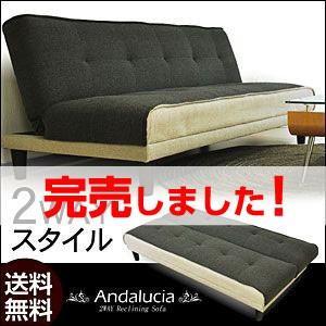 ソファーベッド ソファベッド リクライニング アンダルシア(GC-S1165)-ART シングル 人気 かわいい mote-kagu
