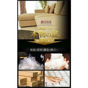 (ポイント10倍)ソファ ソファー sofa 高級ソファー ボス BOSS(DS13129)-ART カウチソファー|mote-kagu|02