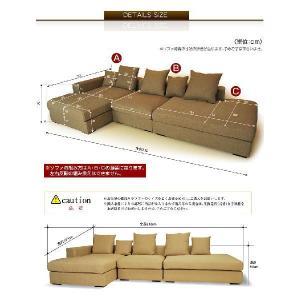 (ポイント10倍)ソファ ソファー sofa 高級ソファー ボス BOSS(DS13129)-ART カウチソファー|mote-kagu|04