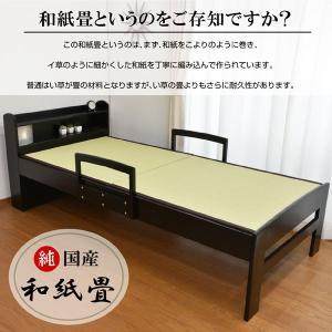 ベッド 畳ベッド和-ART LED照明 宮棚付き タタミ たたみ ベッド|mote-kagu|02