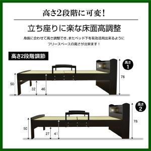 ベッド 畳ベッド和-ART LED照明 宮棚付き タタミ たたみ ベッド|mote-kagu|05