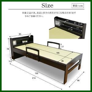 ベッド 畳ベッド和-ART LED照明 宮棚付き タタミ たたみ ベッド|mote-kagu|06