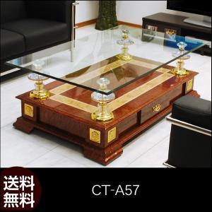 高級センターテーブル ガラステーブル CT-A57-ART|mote-kagu