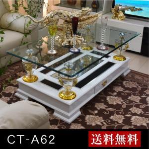 高級センターテーブル ガラステーブル CT-A62-ART|mote-kagu