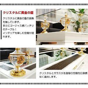 高級センターテーブル ガラステーブル CT-A62-ART|mote-kagu|02