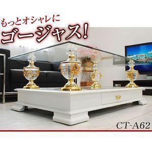 高級センターテーブル ガラステーブル CT-A62-ART|mote-kagu|04