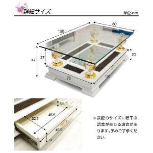 高級センターテーブル ガラステーブル CT-A62-ART|mote-kagu|05