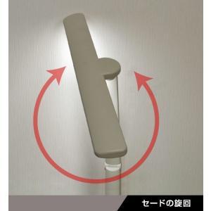 デスクライト LED 学習机 目に優しい T型LEDデスクライト-ART 子供 おしゃれ クランプ 無段階調光付き|mote-kagu|11